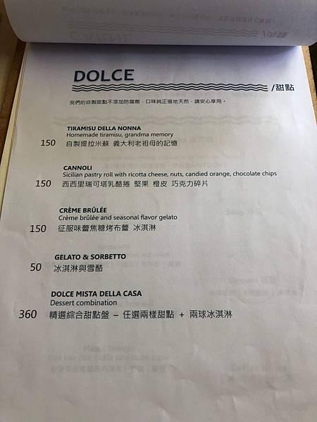 all%5Conda 浪。義大利慢食廚房 (13).JPG