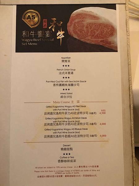 漢來 龍蝦酒殿 (32).JPG