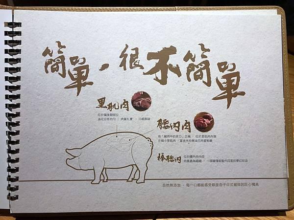杏子豬排 (3).JPG