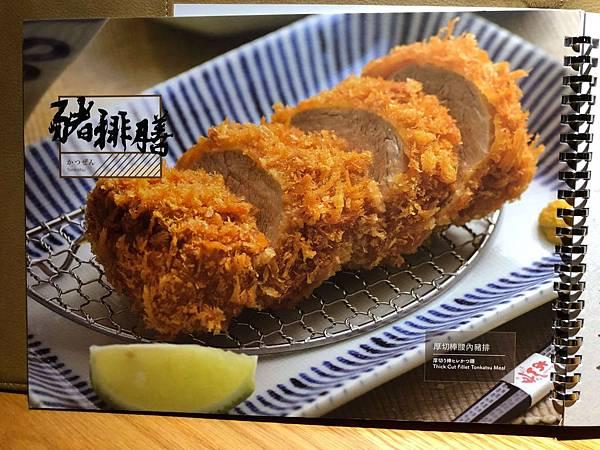 杏子豬排 (8).JPG