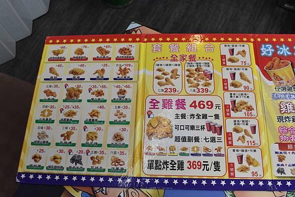 爆Q美式炸雞 武廟店 (4).JPG