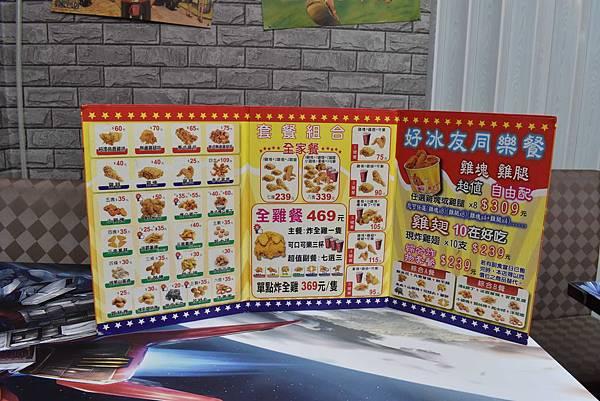 爆Q美式炸雞 武廟店 (3).JPG