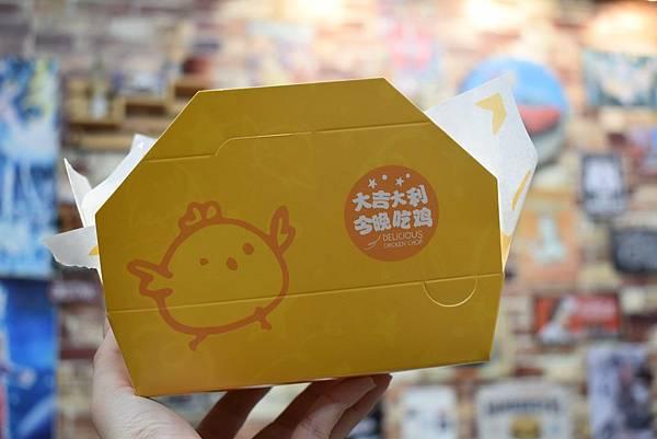 爆Q美式炸雞 武廟店 (25).JPG