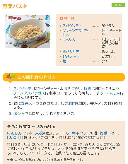 04-野菜パスタ.png