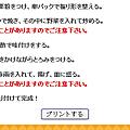 1.やわらかジューシー 酢豚 3.png