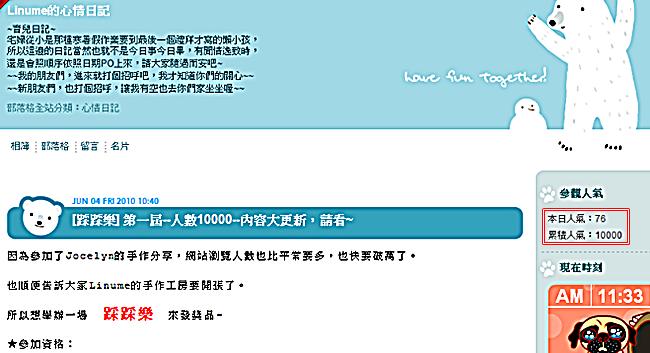 第10000人