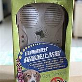 B1.寵物用超音波止吠器
