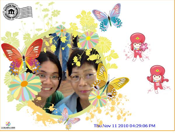 2010_Nov_11_16_29_34.jpg