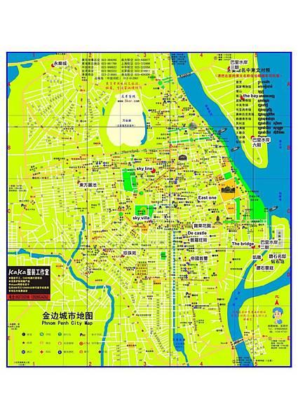 柬埔寨鑽石島 ~麗薇雅廣場