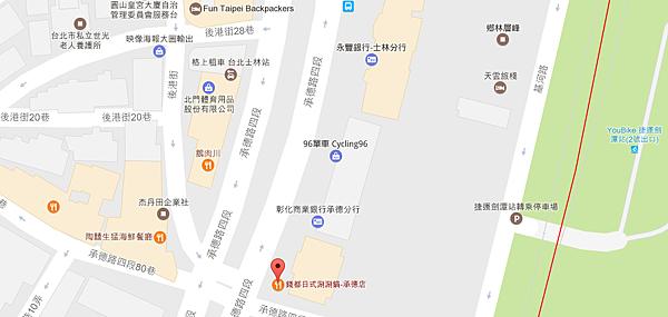 士林火鍋店