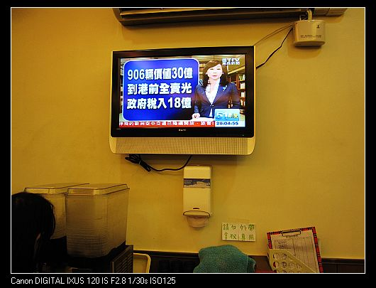 2010-4-21 犇頂牛排之吳爸比生日會17.jpg