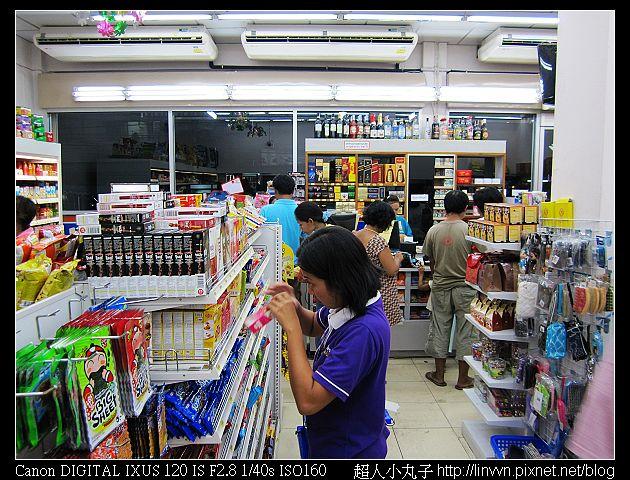 2010-04-12 泰國普吉島 D3-092.jpg