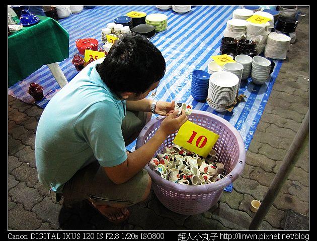 2010-04-12 泰國普吉島 D3-068.jpg