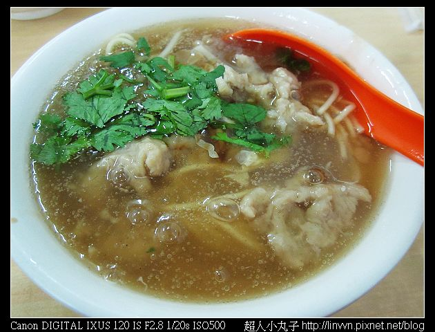 2010-06-16 板橋埔墘肉羹麵01.jpg