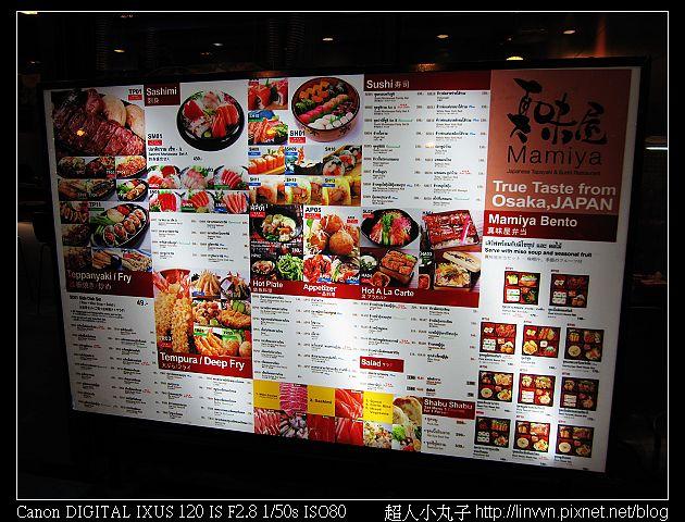 2010-04-15 泰國普吉島 D6-101.jpg
