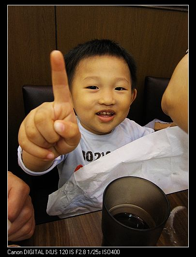 2010-4-21 犇頂牛排之吳爸比生日會13.jpg
