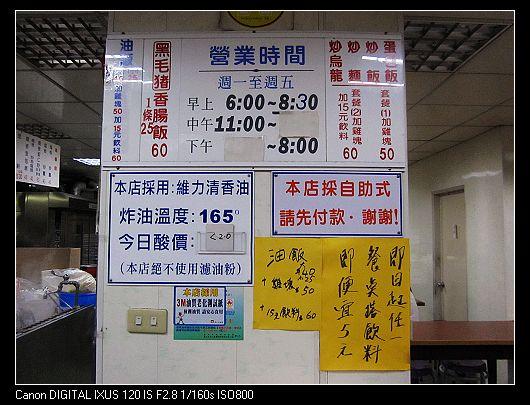 2010-5-28 鄭姑媽雞排04.jpg