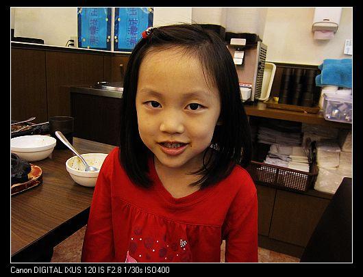 2010-4-21 犇頂牛排之吳爸比生日會22.jpg