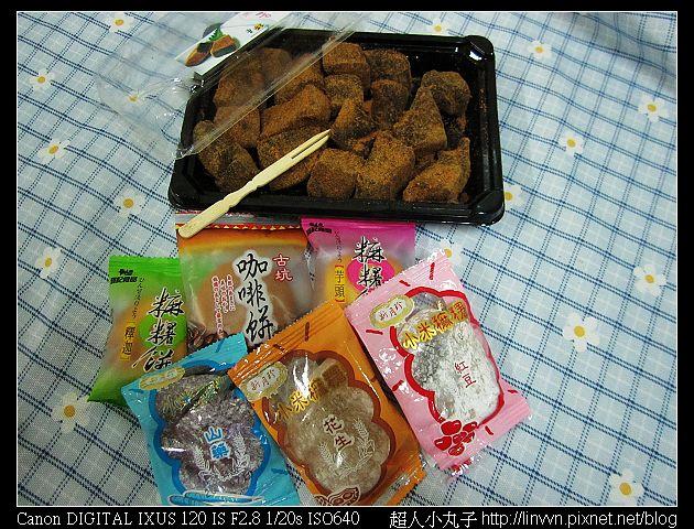 2010-06-15 花蓮曾記黑糖甜心08.jpg