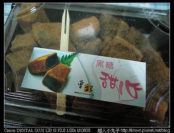 2010-06-15 花蓮曾記黑糖甜心02.jpg