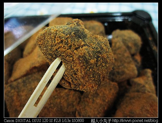 2010-06-15 花蓮曾記黑糖甜心06.jpg