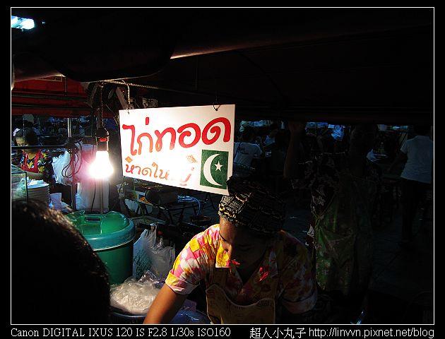 2010-04-13 泰國普吉島D4059.jpg