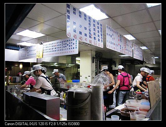 2010-5-28 鄭姑媽雞排01.jpg