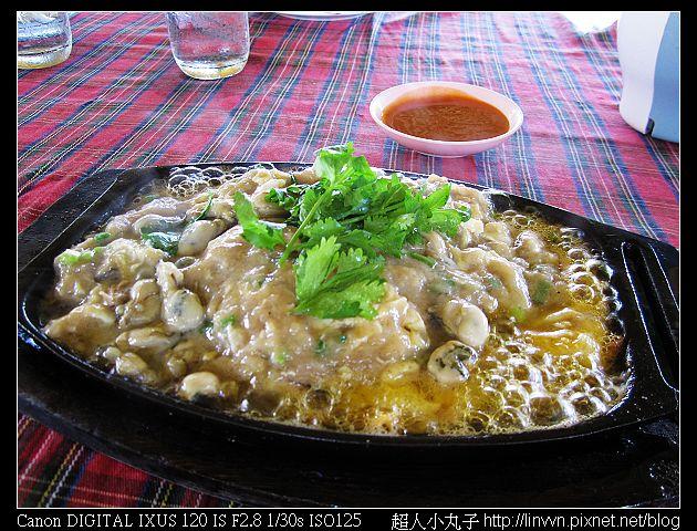 2010-04-14 泰國普吉島 D5-024.jpg