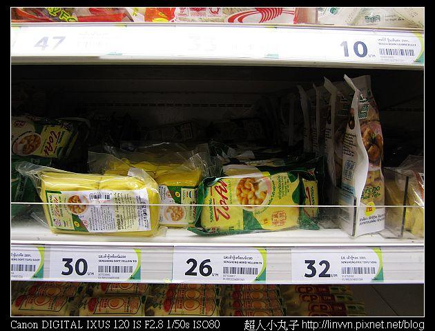 2010-04-15 泰國普吉島 D6-063.jpg