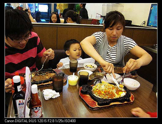 2010-4-21 犇頂牛排之吳爸比生日會12.jpg