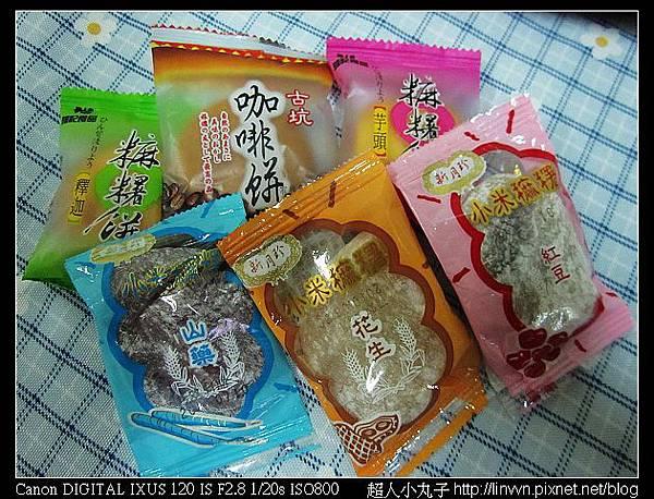 2010-06-15 花蓮曾記黑糖甜心09.jpg