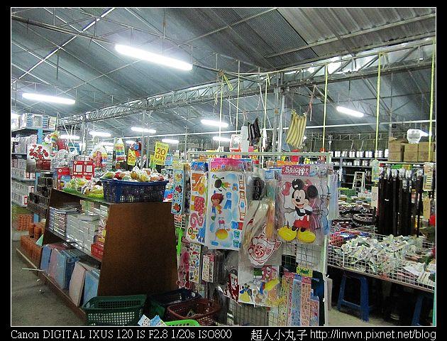 2010-04-12 泰國普吉島 D3-089.jpg