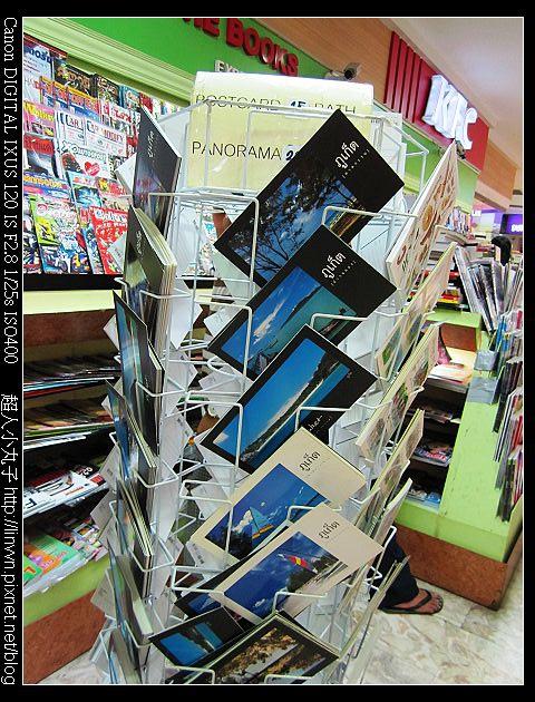 2010-04-13 泰國普吉島D4045.jpg