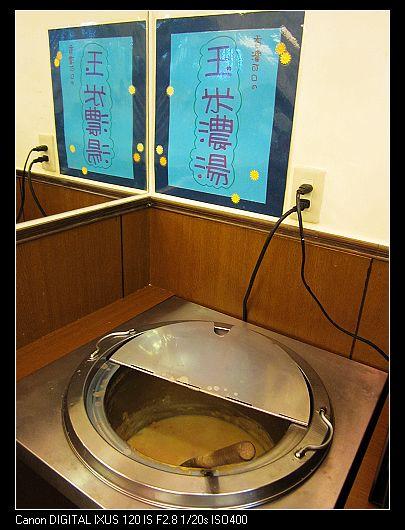 2010-4-21 犇頂牛排之吳爸比生日會14.jpg