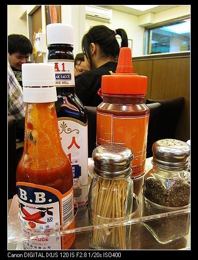 2010-4-21 犇頂牛排之吳爸比生日會01.jpg