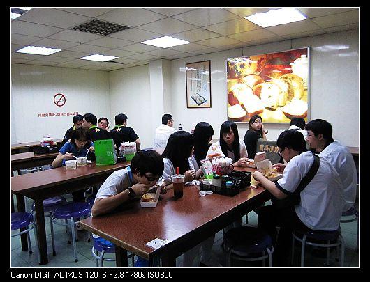 2010-5-28 鄭姑媽雞排03.jpg