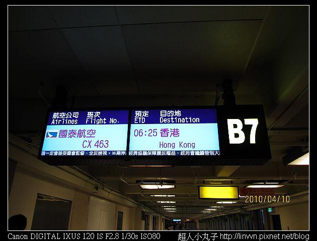 2010 泰國普吉島D1-040.jpg