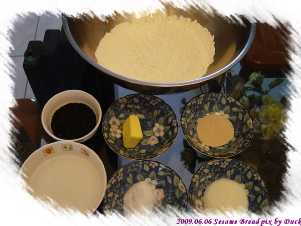 芝麻麵包材料-1.jpg