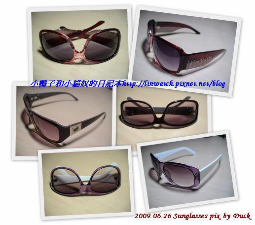 塑膠框太陽眼鏡.jpg