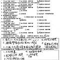 Wei韓國批貨教學405-2