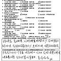 Wei韓國批貨教學407-1