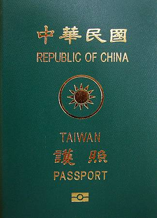 Taiwan_ROC_Passport