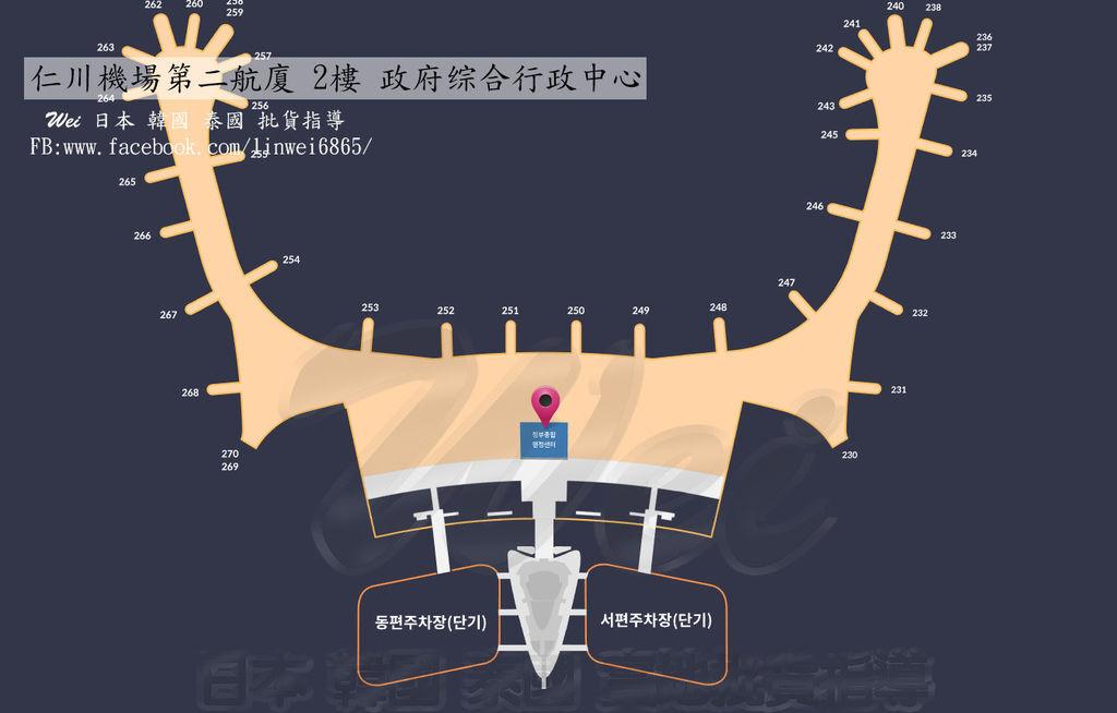 仁川T2.jpg