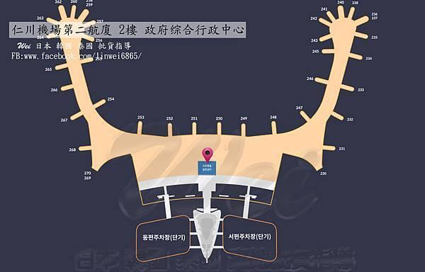 申請韓國自動通關 仁川二航廈申請教學.jpg