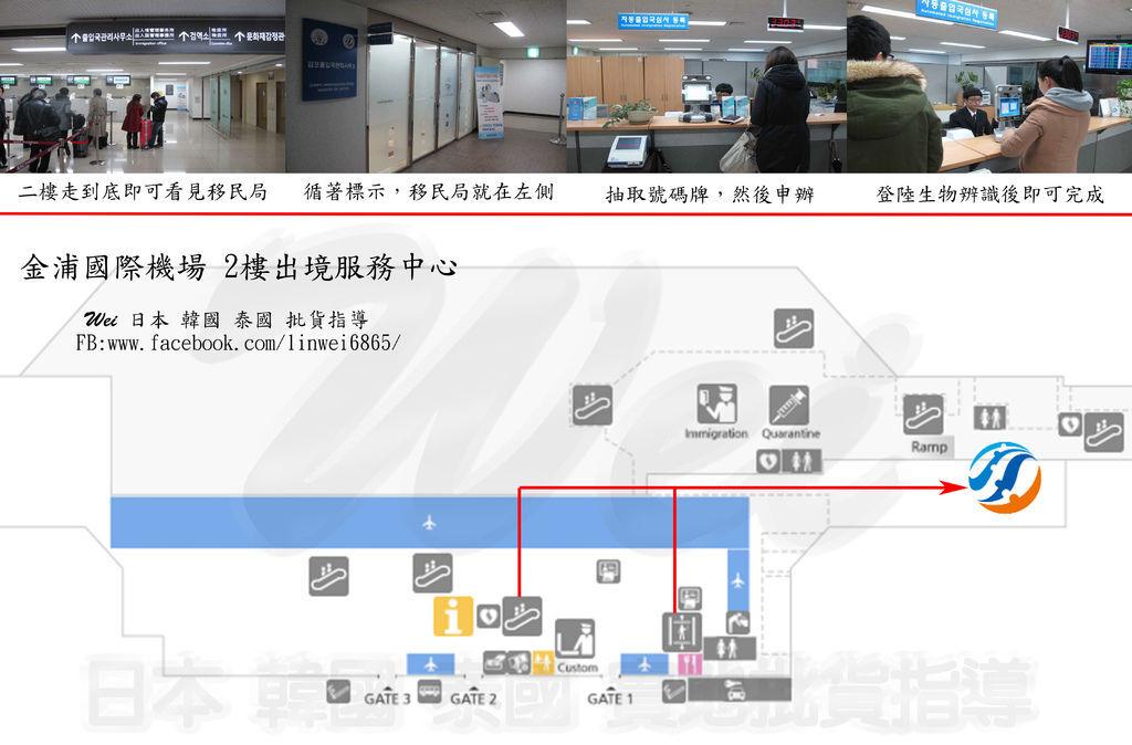 金浦機場.jpg