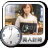 台灣美人計時之MSN大頭貼 01.png