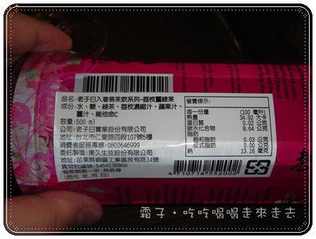 DSC02693.JPG