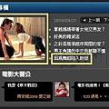 2009.09.22,PIXNET電影專區專欄