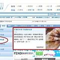 2008.04.23,初次Pixnet專欄