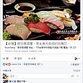 2016.06.27【台南】朋友居酒屋,用生魚片做成的玫瑰花。